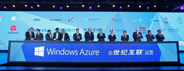 QorosQloud_Microsoft Azure launch-3: Conferenza stampa Microsoft di Windows Azure